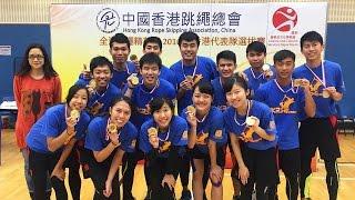 全港跳繩精英賽2016 暨 香港代表隊選拔賽 - 公開組表演