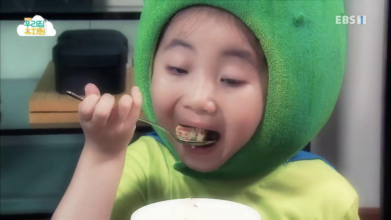 생방송 우리집 유치원 - 건강한 우리 음식_#001