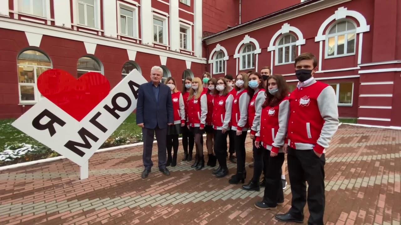 Волго-Вятский институт Университета имени О.Е. Кутафина (МГЮА) поздравляет Вятскую ГСХА с юбилеем!