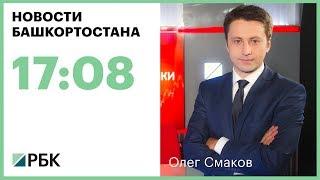 Новости 21.05.2018 17:08