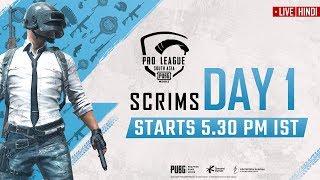 [Hindi] PMPL South Asia Scrims Day 1 | PUBG MOBILE Pro League