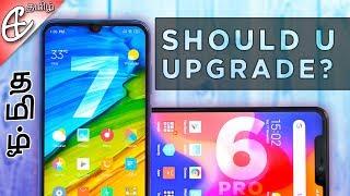 Redmi Note 7 vs Redmi Note 6 Pro Comparison!