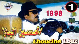 Lhosain lbaz 1998