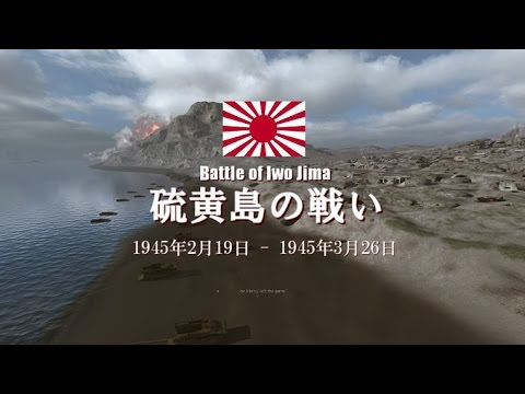 字幕PC RO2/Rising Storm パート6 硫黄島の戦い ~Battle of IwoJima~ WWII