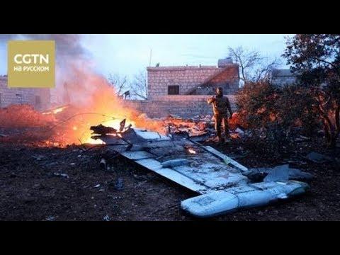 Боевики сбили российский Су-25 в провинции Идлиб, пилот убит