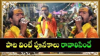 పాట వింటే పూనకాలే ||markapuram srinu swamy songs - Ayyappa Swamy Most Popular Song 2019