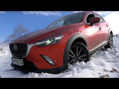 Mazda CX3. СНЕЖНЫЕ ИСПЫТАНИЯ