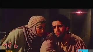 JioVideo Net Yousuf Zulekha Bangla Dubbing Episode 6