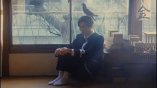 Masaki Suda - WikiVisually