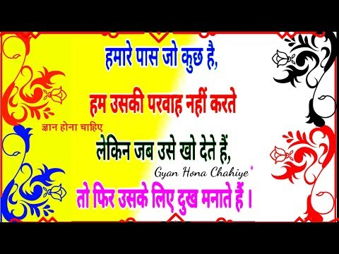 """किस्मत की रोटी"" Kismat Ki Roti 