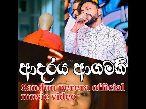 adaraya-agamaki-official-music-video-sandun-perera(-ආදරය-ආගමකි)