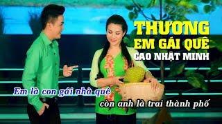 🎤 Thương Em Gái Quê (Karaoke) Dương Hồng Loan, Khưu Huy Vũ