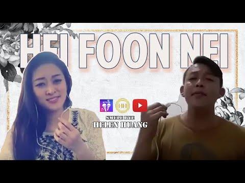 Hei Foon Nei 喜欢你 Xi Huan Ni Cantonese
