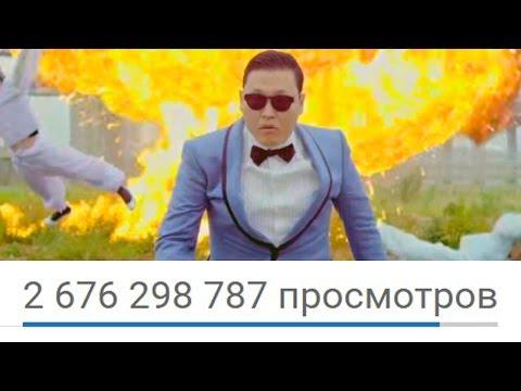 5 САМЫХ ПОПУЛЯРНЫХ ВИДЕО YouTube - Популярные видеоролики!