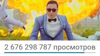 5 САМЫХ ПОПУЛЯРНЫХ ВИДЕО YouTube(Highscreen Power Five EVO: http://highscreen.ru/catalog/smartfony/highscreen-power-five-evo-white/ Реклама: https://vk.com/page-84143446_51114848 ..., 2016-11-04T12:30:02.000Z)