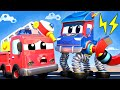 Мультфильмы про машинки для детей -  ГРУЗОВИК на ПРУЖИНАХ в ПРОБКЕ - Автомобильный Город