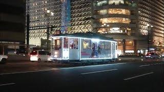 広島電鉄200形238号『クリスマス電車(アナと雪の女王2ver)』紙屋町東〜本通