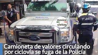 Camioneta de valores circulando por ciclovía se fuga de la Policía | Poder Anti Gandalla