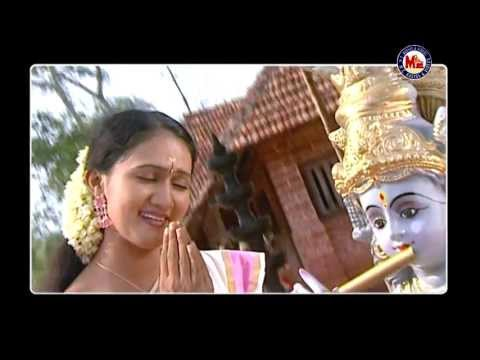 KRISHNA NAMA JAPA | MUDDU KRISHNA | Hindu Devotional Songs Kannada | Sree Krishna video songs