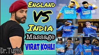 Doctor Turki Vlog Exposed India VS England ICC Match Massage For Virat