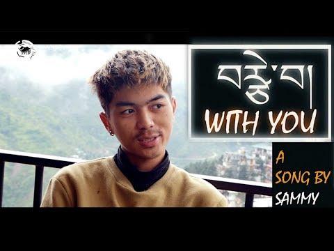 MUSIC FEATURE : Tibetan Rapper Samten Tsering