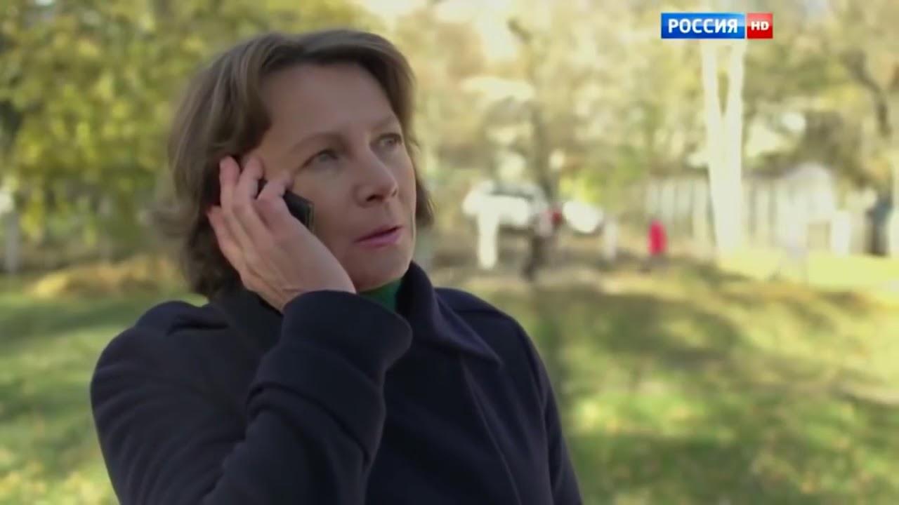 Фильм завистливая сестра русские мелодрамы 2018