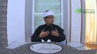 Ustaz Umar Bin Abdul Aziz  Uua  - Rahsia Untuk Bersatu Hati