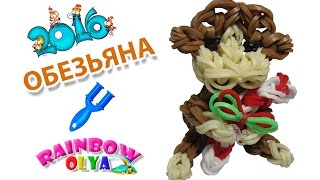 ОБЕЗЬЯНА из резинок на рогатке без станка. Животные из резинок | Monkey Rainbow Loom Charm