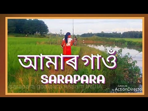 Village Sarapara Goalpara Assam INDIA