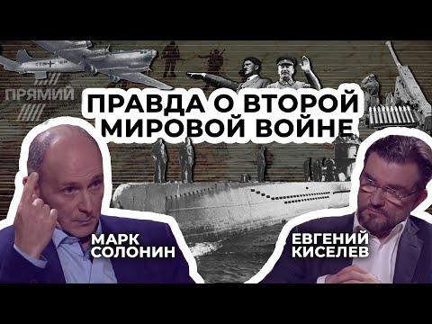 'Кисельов. Авторське' Гість