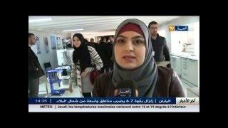 الاخبار المحلية : أخبار الجزائر العميقة ليوم الخميس 14 جانفي 2016