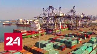Торговые войны: Пекин намерен победить в противостоянии с Вашингтоном - Россия 24