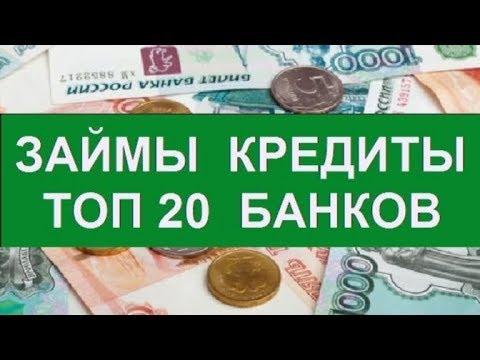 Взять Деньги В Долг Быстрый Займ