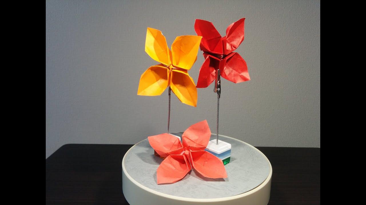 Hollow petal flower origami tutorial easy origami lessons youtube mightylinksfo