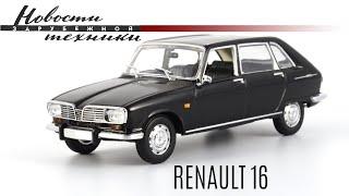 Хэтчбек: Renault 16 1965 // Minichamps // Масштабные модели автомобилей Франции...