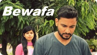 Bewafa hai tu song download
