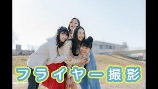【劇団ハーベストHP】 http://her-best.net/ 3/28(水)に初日を迎える 劇...