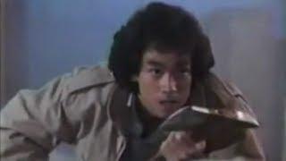 Remo Williams: The Prophecy  (TV Pilot - 1988)