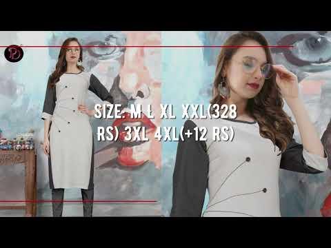 Glamour Vol 2 Poorvi Designer Kurtis Call 9428809808 Price Manufacturer Wholesaler Ahmedabad