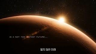 [요기요] 부대찌개의 우주 배달 스토리 feat. 울프…