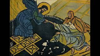 45. Η ανάληψη του Κυρίου