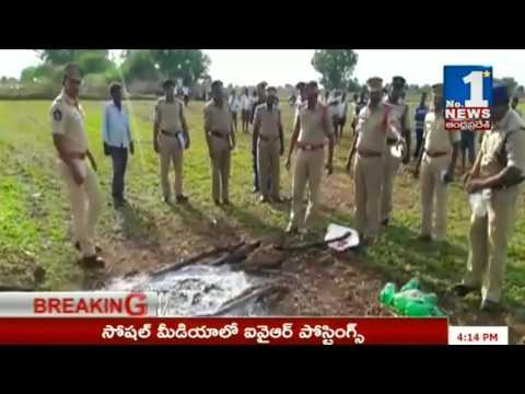 Man Brutally Murdered In Kurnool District || No.1 News