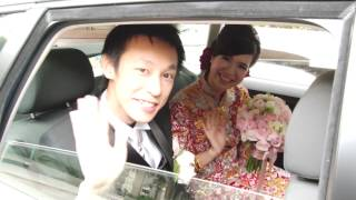 Wedding Day (Bruno Mars - Just The Way You Are) - Amazing Media Production
