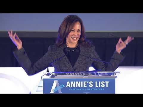2017 Annie