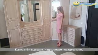 видео Купить спальный гарнитур