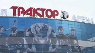 Chelyabinsk Region Governor's Cup, Metallurg Mg 4 Traktor 6 , 15 August 2018
