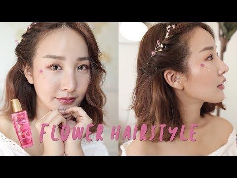 HOW TO ทรงผมสั้นสาวหวาน ง่ายๆแต่สวยและหอมมาก🌸🌷 (L'oreal) |  BRINKKTY