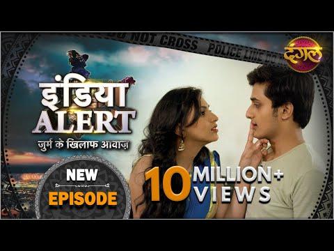 India Alert || New Episode 169 || Shaitaan Professor ( शैतान प्रोफेसर ) || इंडिया अलर्ट Dangal TV thumbnail