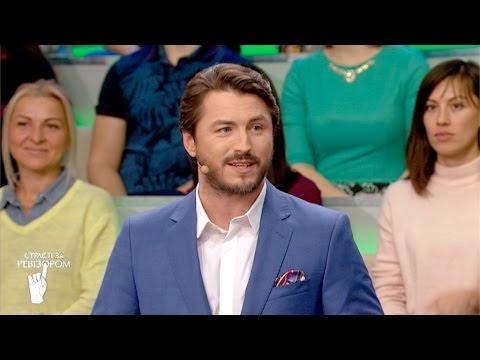 Н. В. Гоголь. Ревизор