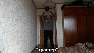 T0 Лучшие упражнения с гирей для ТАБАТА Мой ТОП 12